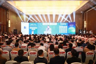 快讯丨大咖云集,首届中国新能源新材料(宁德)峰会开幕了