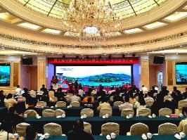 快讯丨第十届宁德世界地质公园文化旅游节招商推介会在福安举行