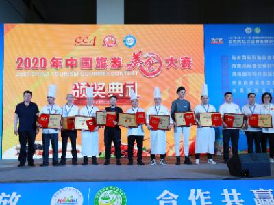 快讯!宁德五道菜品在2020年中国旅游美食大赛中荣获银奖!