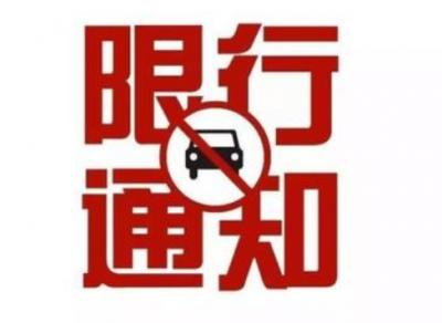 G15沈海线宁德段道路施工封闭公告