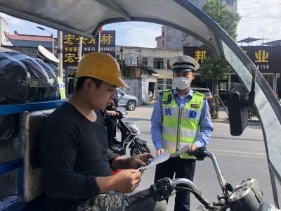 提前应对双11快递高峰!蕉城交警专项整治快递车辆违法行为