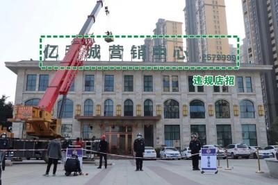 清亮了!亿利社区率先成为东侨无违章广告示范社区