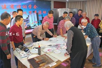 省诗词学会赴霞浦开展送文化下乡活动