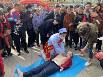 中医中药中国行大型健康公益活动走进寿宁