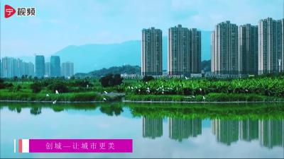 【宁视频•纪录】宁德:文明的温度