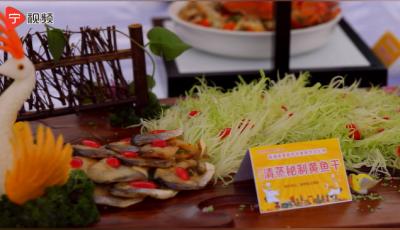 【宁视频·实时】食在霞浦,秀色可餐!