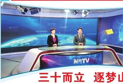 三十而立 逐梦山海——写在宁德电视台成立三十周年之际