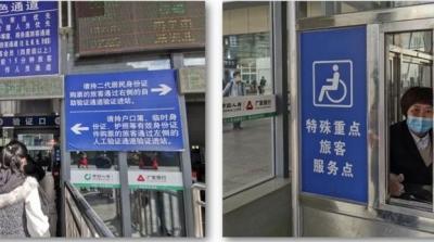 转发给家人!老年旅客购票指南来啦→