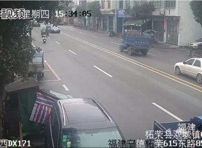 大白天酒驾!柘荣一厨师酒后开车出事故被取保候审