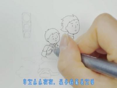 爸爸,来不及了!古田这个原创漫画视频火了……