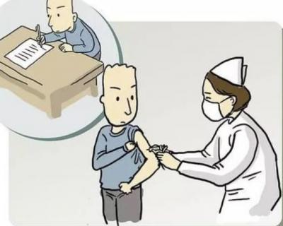 新冠病毒疫苗,我市这个与千家万户有接触的群体开展接种