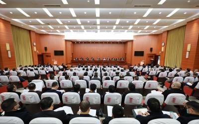 市政府召开二○二一年第一次全体会议