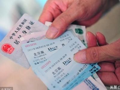 1月29日起售正月初一火车票,预售期调整为15天