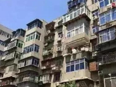 两会速递丨推进老旧住宅加装电梯政策实施