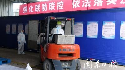 首批进口冷链食品入库!记者带你看东侨集中监管仓这样做……