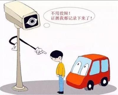 不礼让斑马线、行人闯红灯……这儿新增了42处交通违法抓拍点位,这些都拍!