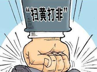 """喜讯!柘荣县双城镇入选第四批全国""""扫黄打非""""进基层示范点名单"""