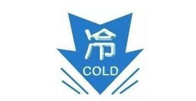 低温预警解除!今起我市气温回升