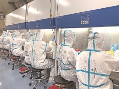 宁德市城市核酸检测基地开展满负荷检测实战演练
