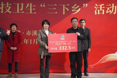 """图讯丨市文化科技卫生""""三下乡""""在福鼎赤溪村举行"""