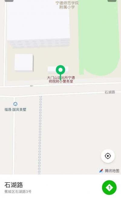 注意啦!东侨辖区这两处电子监控抓拍设备恢复使用