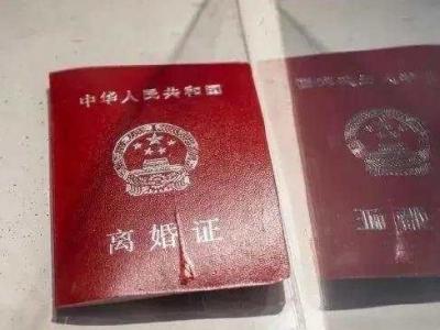 """""""全职太太离婚获5万家务补偿""""上热搜,主审法官回应"""