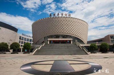 好去处!霞浦县博物馆春节期间可预约开放