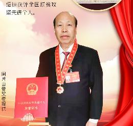 """北京回音壁 王绍据:甘做服务人民的""""孺子牛"""",这是共产党员的使命""""。"""