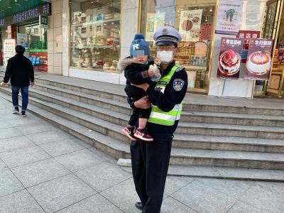 春节看好您家娃!早上,一对父母逛街时就把一岁娃逛丢了……