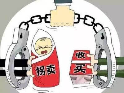 """刚出生的亲外孙竟成""""摇钱树""""?7万元卖掉了……"""