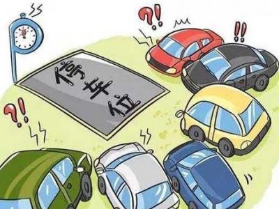 暖心举措!宁德这地春节期间部分路段非严重违停行为暂不处罚!