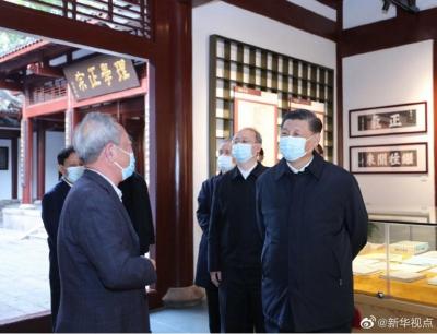 三次用典,理解总书记弘扬中华优秀传统文化的深意