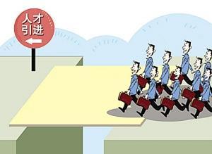 @第四批引进基础教育人才,待遇补助申报启动了!