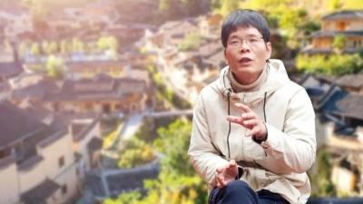 """【面孔·乡村振兴】林正碌的""""文艺复兴"""":我想打造文化创意硅谷"""