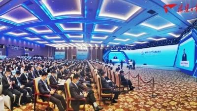 快讯!第四届数字中国建设峰会在福州开幕!