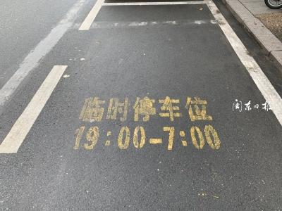 """政法队伍教育整顿丨闽东首创!福安开出民意直达政法部门""""直通车"""""""