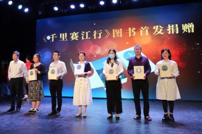 """福安市举行第十届""""全民读书月""""启动仪式"""