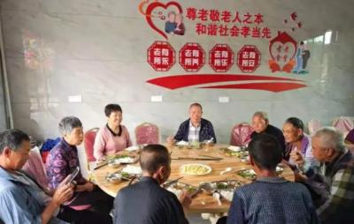 """新华社   古田:""""互助孝老食堂""""创新农村养老服务"""